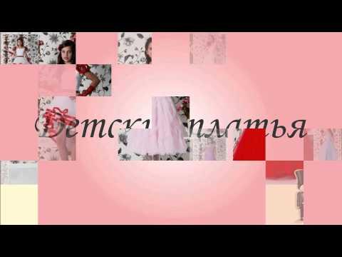 Женские наручные швейцарские часы Roamer 677.981.49.25.60