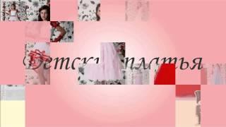 свадебный салон в белгороде - Свадебные платья в белгороде