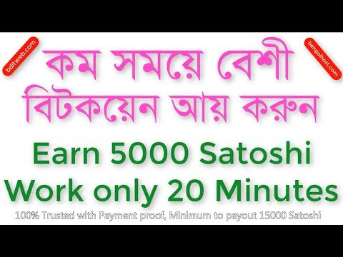 Earn unlimited free Bitcoins without Investment - AdBtc Top Tutorial 100% Trusted with Payment proof