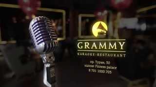 Караоке-ресторан GRAMMY г.Астана.(, 2014-09-23T10:36:10.000Z)