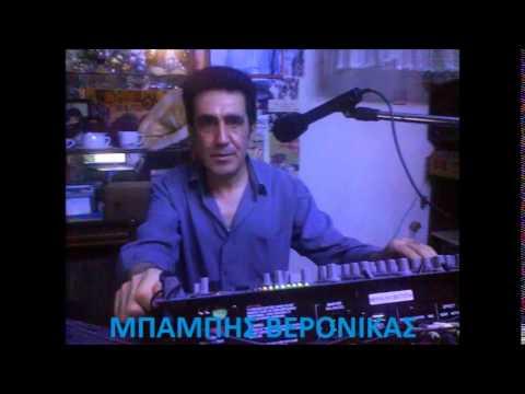 RADIO APOLLON 1242 KHZ AM MW ATHENS  http://www.radioapollon.gr/