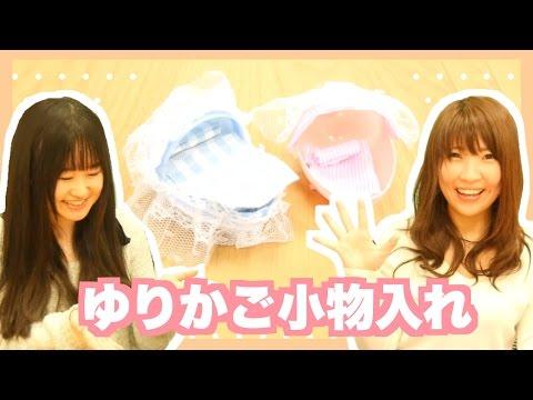 English Subs Japanese Gacha Gacha Squishy And Hand Fi