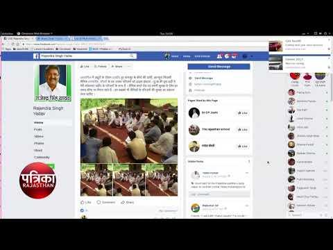 today social media news jaipur