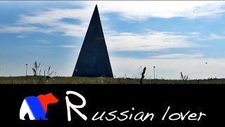 LA PIRÁMIDE DE GOLOD. RUSIA.Пирамида Голода.