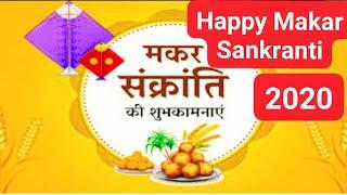 Makar Sankranti WhatsApp status 2020 । Happy Makar Sankranti 2020 । Makar Sankranti WhatsApp Video