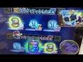妖怪ウォッチウキウキペディアドリーム 5弾 14ポイントGET! 中級トレジャー 45階層 エンマ  vs サルニャン 妖怪ドリームルーレット Yo-Kai Watch DCD 神エンマ 武道会 19