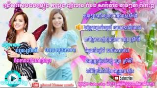 Khmer Romvong, Talong, lomlav, Saravan,chhach chhach cha, Best khmer song Non Stop#07