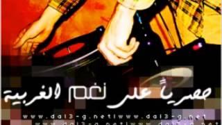 صالح السعد 2012 فوق ارفع ايدك ، نغم الغربية   YouTube