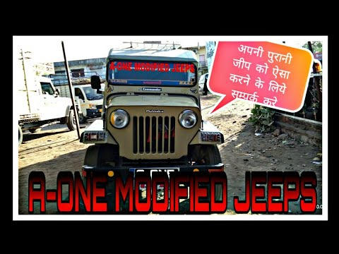 Mahindra Commander Modified In Lemon Colour And Combination Colour By Aonemodifiedjeep