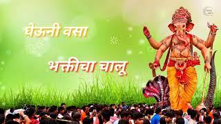 Ganpati Bappa Special || Whatsapp Marathi Status Video
