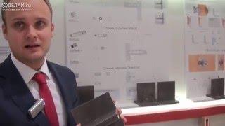 Новинки мебельной фурнитуры Макмарт на выставке МЕБЕЛЬ 2015(В этом видео вы увидите следующую фурнитуру от компании Макмарт: - обеденный стол-трансформер для малогаба..., 2015-12-28T04:00:00.000Z)