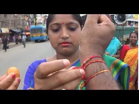 Raksha Bandhan Or Rakhi Bandhan Utsav 2017 | 'Bond Of Protection' - The Beautiful Festival of India