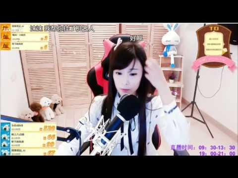 Hot Girl China Show WEBCAM Sing Very nice