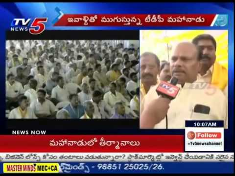 TDP Plays National Party Role from 1983 - MInister Yanamala : TV5 News