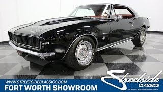 1967 Chevrolet Camaro RS for sale | 2969-DFW