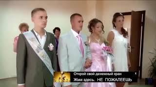 ШОК! Невеста на свадьбе говорит - нет!