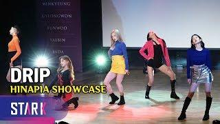 Title Song 'DRIP' Full Cam., HINAPIA SHOWCASE (프리스틴 멤버들의 새로운 시작, 희나피아 'DRIP')