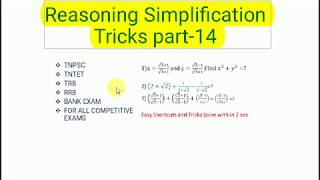 Simplificationtricks