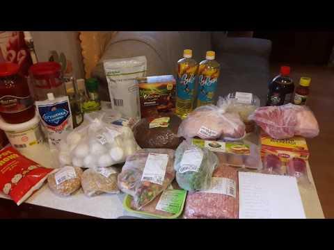 Ашан закупка продуктов обзор цен Екатеринбург