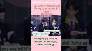 [VIETSUB - FANCAM] Vương Nhất Bác nói gặp Tiêu Chiến đầu tiên