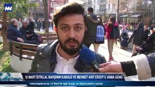 12 Mart İstiklal Marşının Kabulü (Sokak Röportajı)