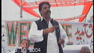 Raja Naseer Ahmed khan,s Speach at Jan memorial Hospital pandkari ajk