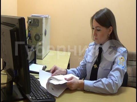 Хабаровчанка лишилась накоплений после звонка от «службы безопасности банка». Mestoprotv