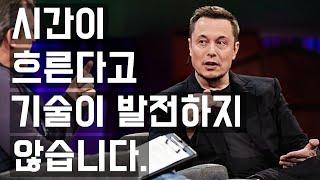 [일론 머스크] 우주 개척에 앞장서는 이유 (한영 자막)