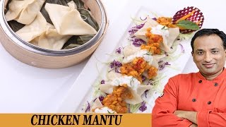 Chicken Mantu