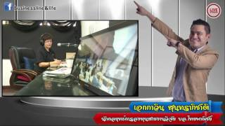 Business Line & Life 23-01-60 on FM.97 MHz