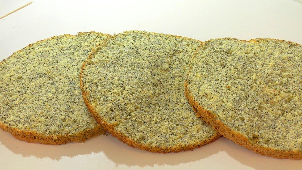 бисквит маковый рецепт с фото