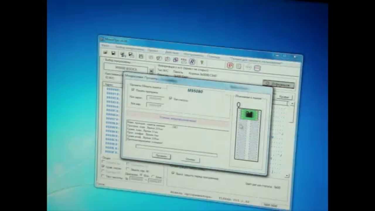 Программа для сканирования canon mg2440 скачать бесплатно