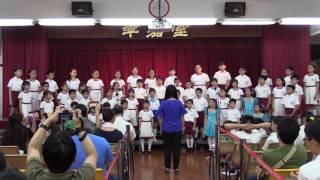 滬江小學 2016-2017家長教師會會員大會表演-歌詠團