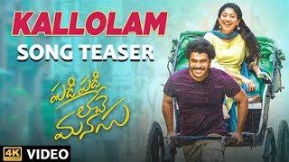 Kallolam Song Teaser Padi Padi Leche Manasu | Sharwanand, Sai Pallavi | Vishal Chandrashekar