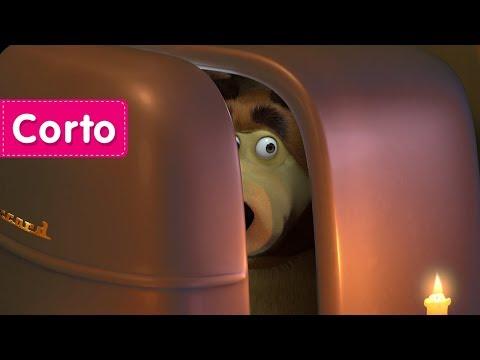Masha y el Oso - Noche de Espantos (¡Vete, monstruo horrible!)