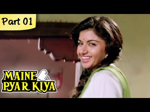 Maine Pyar Kiya Full Movie Hd Part 1 13 Salman Khan Superhit Romantic Hindi Movies Youtube