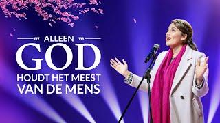 Christelijk lied 'Alleen God houdt het meest van de mens' ( Dutch subtitles)