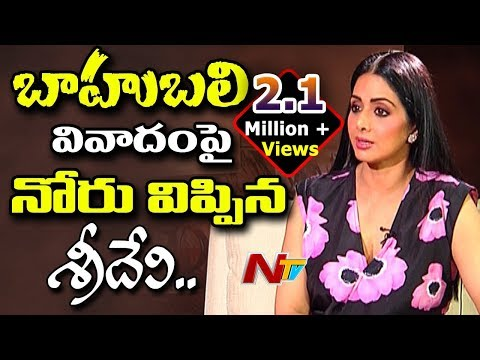 Actress Sridevi about #Baahubali Controversy || MOM || NTV