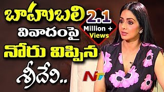 Actress Sridevi about #Baahubali Controversy    MOM    NTV