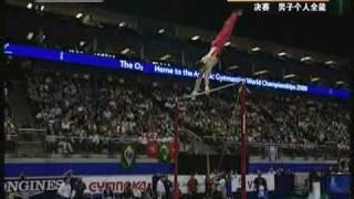 2009 Artistic Gymnastics World Championships.Men's All-Around Final.Part 14/16