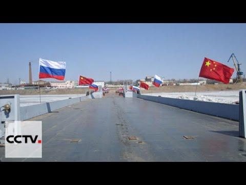 Началось строительство моста от Хэйхэ до Благовещенска