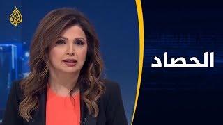 الحصاد - العالم العربي.. حراك يطرح تساؤلات