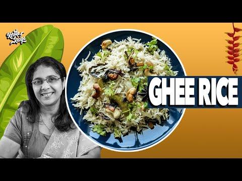 Ghee Rice Recipe | Easy Recipe for Bachelors | Kerala Recipe