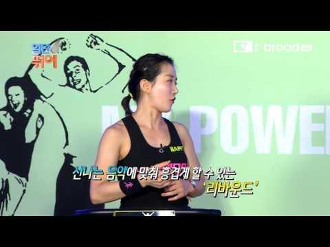 jumping fitness korea - broadcasting