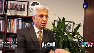 البنك الدولي يؤكد دعمه لبرنامج النمو الاقتصادي الأردني (9-1-2019)