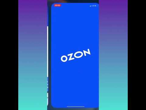 Скидка 300₽ OZON. Активируем промокод на первый заказ.
