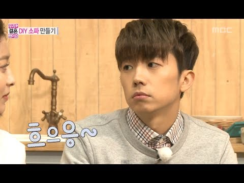 We Got Married, Woo-Young, Se-Young (6) #03, 우영-박세영(6) 20140215