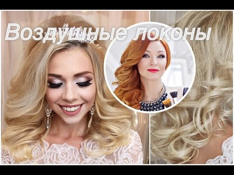 ШКОЛА стилистов АННЫ КОМАРОВОЙ/ Websalon