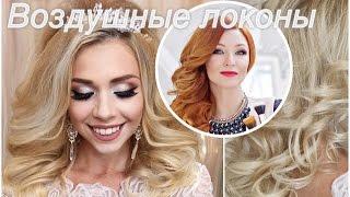 видео Макияж на свадьбу Волгоград