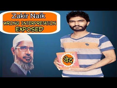 100 % हिन्दू पहचाने मुस्लिम जाकिर नाइक के षड्यंत्र को ? हिन्दू वेद vs मुस्लिम कुरान !